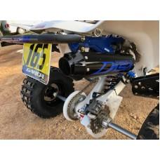 Honda 450r Rear Brake Rotor Guard.