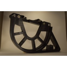 KFX 400 Rear Rotor Guard